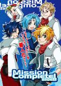 【擬人化】MissionComplete! sideB